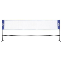 Badmintonová síť NILS SB400 N, 400 cm